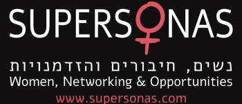 logo supersonas black